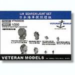 RARE-1-350-IJN-Searchlight-Set-16pcs-110cm-60cm-30cm-SALE