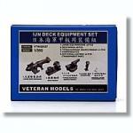1-350-IJN-Deck-Equipment-Set