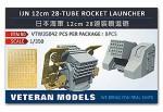 1-350-IJN-12cm-28-TUBE-ROCKET-LAUNCHER