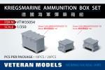 1-350-KRIEGSMARINE-AMMUNITION-BOX-SET