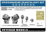 1-350-KRIEGSMARINE-SEARCHLIGHT-SET