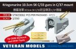 1-350-KRIEGSAMRINE-10-5cm-SK-C-33-GUNS-in-C-37-MOUNT