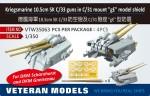1-350-KRIEGSAMRINE-10-5cm-SK-C-33-GUNS-in-C-31-MOUNT