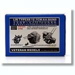 1-700-IJN-Type-89-12-7cm-AA-Gun-w-brass-barrels