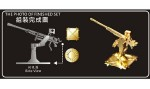 1-700-IJN-TYPE96-25MM-SINGLE-AA-GUN2-KINDS-OF-AMMO-BOXES-INCLUDED