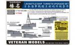 1-700-IJN-BATTLE-SHIP-HARUNA-GUN-TURRETS-UPGRADE-SET