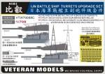 1-700-IJN-BATTLE-SHIP-HIEI-GUN-TURRETS-UPGRADE-SET