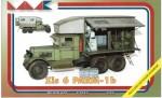 1-35-ZIS-6-PARM-1b