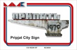 1-35-Pripjat-city-sign