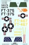 1-32-RF-80A-Shooting-Stars