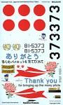 1-32-T-33A-T-Bird-JASDF