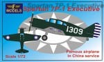 1-72-Spartan-7P-1-Executive-in-China-service