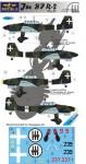 1-48-Junkers-Ju87R-2-part-II-2-dec-options