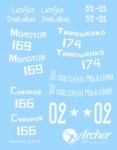 1-48-T-34-76-SOVIET-WWII-TURRET-MARKINGS-SHEET-1