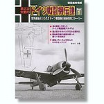 WWII-Legend-of-Luftwaffe-1