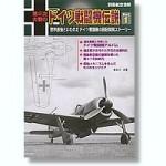 WWII-Legend-of-Luftwaffe-1