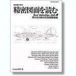 Aircraft-Drawings-Best-Selection-Vol-4