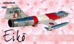 1-48-Eiko-F-104J