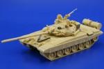 1-72-T-72M-1