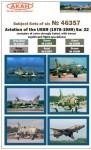 Aviation-of-the-USSR-1978-1989-Su-17-Su-22-Part-1
