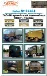 GAZ-66-Army-Vehicle-USSR-Russia
