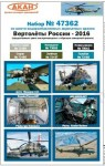 Russian-Helicopters-2016