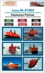 Icebreakers-of-Russia