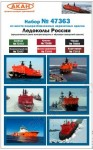 Icebreakers-of-Russia