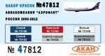 The-airline-Aeroflot-Russia-2000-2012-years-