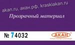VIOLET-GLOSSY-VARNISH-Aqua-15ml-lesk-akryl