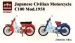 1-35-1958-Honda-C-100-Motorbike-2-kits-in-box