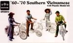 1-35-1960-70s-Vietnamese-Bicycle