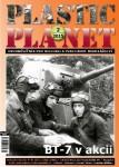 RARE-Plastic-Planet-2-2015
