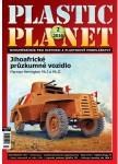 RARE-Plastic-Planet-2-2016-SALE