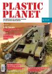 RARE-Plastic-Planet-4-2019-SALE