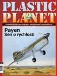 RARE-Plastic-Planet-5-2016-SALE
