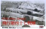 1-48-Decal-Ki-44-47th-Hiko-Sentai-3x-camo