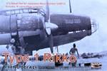 1-72-Type-1-Rikko-G4M1-2-16x-camo-schemes