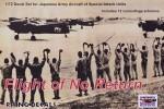1-72-Flight-of-No-Return-12x-camo