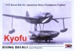 1-72-KYOFU-Japanese-Navy-Floatplane-Fighter