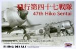 1-72-Decal-Ki-44-Ki-84-47th-Hiko-Sentai-3x-camo