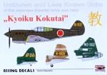1-72-KYOIKU-Kokutai-4x-camo