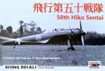 1-72-50th-Hiko-Sentai-11x-camo