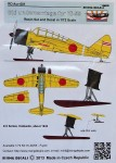 1-72-Ski-undercarriage-for-Ki-55-resin-set-and-decal