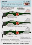 1-72-Air-to-air-bombs-2x-for-A6M2-381st-Kokutai