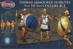 1-56-Ancient-Greek-Theban-Hoplites-450-300BC