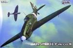1-48-Reggiane-Re-2001-Falco-II-3x-camo