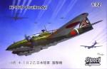 1-72-Ki-102b-Otsu-Randy-3x-camo
