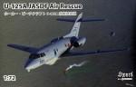 1-72-U-125-JASDF-Air-Rescue-2x-camo
