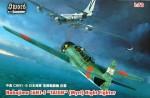 1-72-C6N1-S-Saiun-Myrt-Night-Fighter-2x-camo